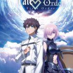 新年そうそう Fate/Grand Order