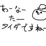 【アニメ】Re:ゼロ~が面白かった|д゚)